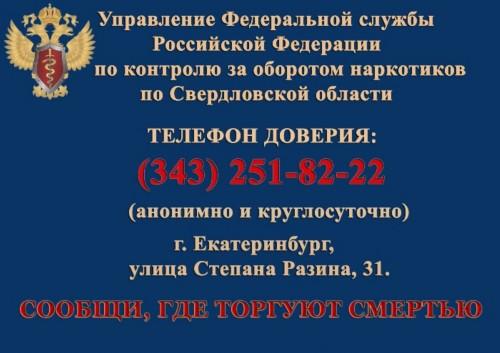http://28school-int.ru/images/p41_akciyasoobshaigdetorguyutsmert-yu.jpg